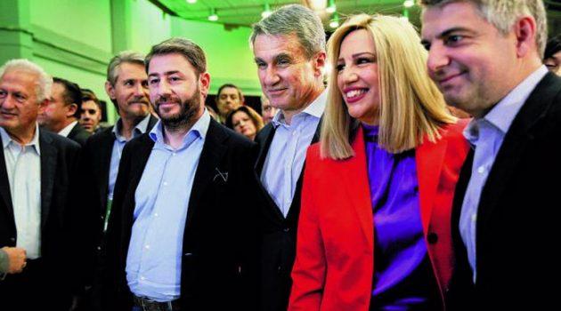 ΚΙΝ.ΑΛ.: Πότε θα γίνουν οι εκλογές για τη νέα ηγεσία