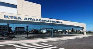 Σε νέο χώρο το πρακτορείο του Κ.Τ.Ε.Λ. Αιτωλοακαρνανίας στο Αντίρριο…