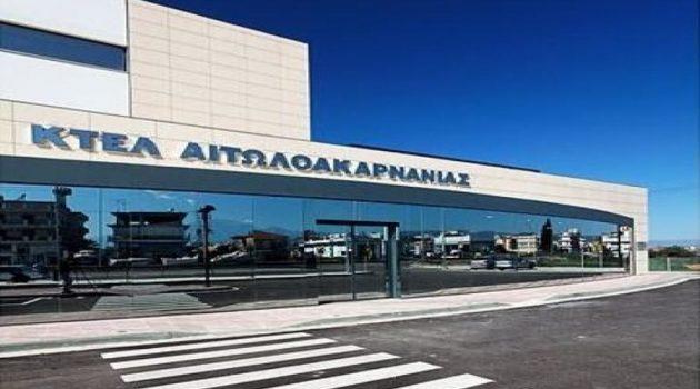 Σε νέο χώρο το πρακτορείο του Κ.Τ.Ε.Λ. Αιτωλοακαρνανίας στο Αντίρριο (Video)