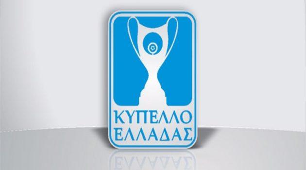 Κύπελλο Ελλάδας: Τα ζευγάρια της προημιτελικής φάσης
