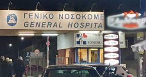Λαμία: Ένταση και προσαγωγές έξω από το Νοσοκομείο για τον…