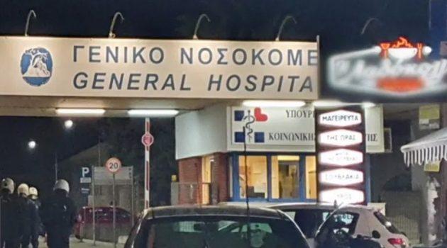 Λαμία: Ένταση και προσαγωγές έξω από το Νοσοκομείο για τον Κουφοντίνα (Video – Photos)