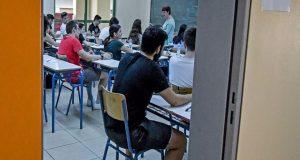 Υπουργείο Παιδείας: Επεκτείνονται τα Πρότυπα και Πειραματικά σχολεία