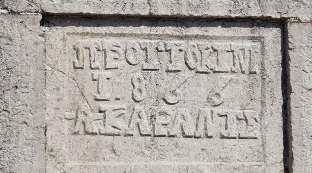 Μαγούλα Νεοχωρίου: Αναδείχθηκε «θαμμένο» Μνημείο του 1866 (Video)