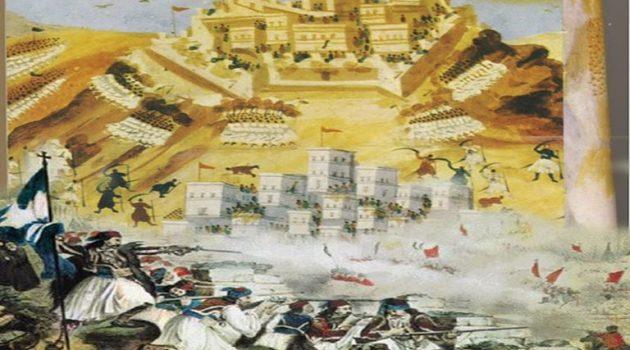 Δ. Ακτίου-Βόνιτσας: Οι Εκδηλώσεις για τον εορτασμό των 200 χρόνων από την Επανάσταση