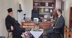 Αγρίνιο – Ι.Ν. Αγίας Τριάδος: Συνάντηση Μητροπολίτη Κοσμά – Σπήλιου…