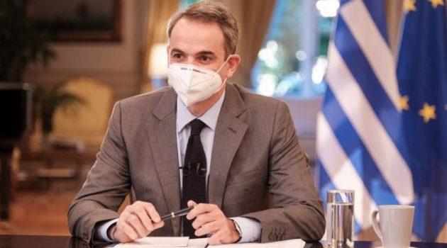 Μητσοτάκης: Πυξίδα του σήμερα και φάρος του μέλλοντος η Ελληνική γλώσσα
