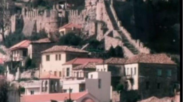 Αφιέρωμα της Ε.Ρ.Τ. στη Ναύπακτο του 1982 με σπάνιο οπτικοακουστικό υλικό (Video)