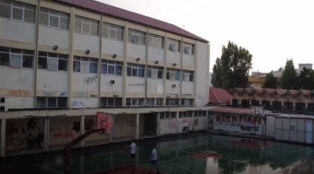 Ναύπακτος: Έκλεισε λόγω κρούσματος και απολυμάνθηκε το ΕΠΑ.Λ. (Photo)