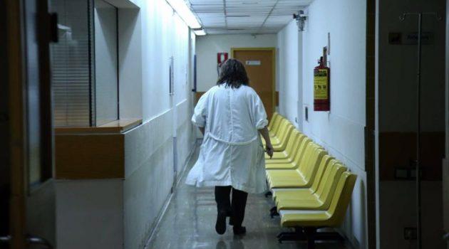 Κέρκυρα – Παράλυση Νοσηλεύτριας: Αντιπαραθέσεις και Εισαγγελική Παρέμβαση για τις δηλώσεις Γιαννάκου