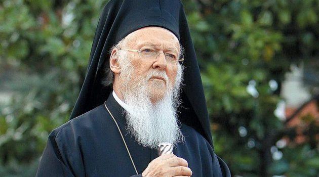 Μία πρωτοβουλία του Οικουμενικού Πατριάρχηγια την κοινωνική διδασκαλία της Εκκλησίας