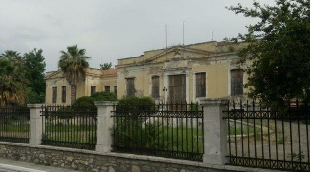 Μεσολόγγι: Σύμφωνη η 6η Υ.ΠΕ. για την παραχώρηση του παλαιού Νοσοκομείου στο Δήμο