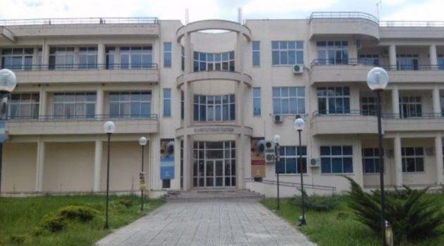 Ψήφισμα Επιμελητηρίου Αιτωλοακαρνανίας για το Πανεπιστήμιο
