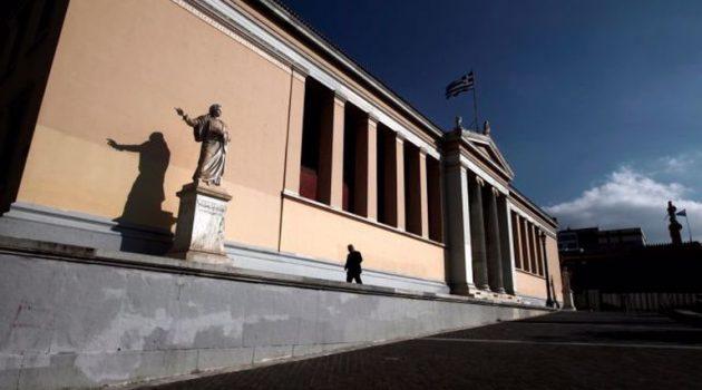 Το Πανεπιστήμιο Αθηνών στα 200 καλύτερα του κόσμου