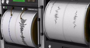 Έκτακτο: Ισχυρός σεισμός αισθητός και στο Αγρίνιο με μεγάλη διάρκεια