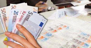 Συντάξεις: Ανατροπή στις επικουρικές – Τι αλλαγές φέρνει το νομοσχέδιο