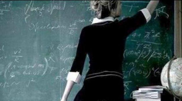 Καθηγήτρια κατηγορείται ότι αποπλάνησε ανήλικο μαθητή της (Video)