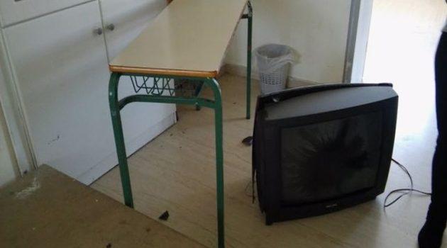 Ξηρόμερο: Ανήλικοι έκλεψαν και προκάλεσαν φθορές συνολικής αξίας 1.500 ευρώ σε Δημοτικό Σχολείο