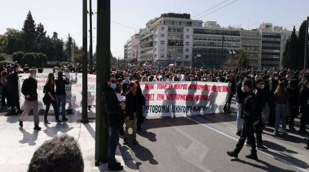 Συγκέντρωση για τον Κουφοντίνα στο Σύνταγμα (Video – Photos)