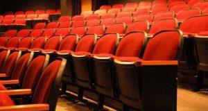 Το Εθνικό Θέατρο αναζητεί ηθοποιούς για τις νέες παραγωγές του