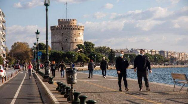 Κορωνοϊός: Καμπανάκι ξανά για τη Θεσσαλονίκη – Σπεύδουν Χρυσοχοΐδης και Χαρδαλιάς