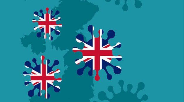Βρετανική μετάλλαξη: Μελέτη έδειξε μεγαλύτερο κίνδυνο νοσηλείας