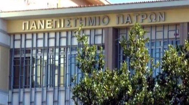 Πάτρα: Πρόστιμο 300 ευρώ σε εργαζόμενο του Πανεπιστημίου που δεν έδειξε Rapid Test
