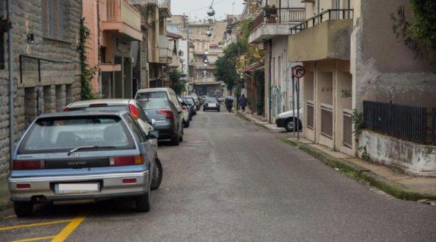 Αγρίνιο: Δημοπρατείται το έργο «Αναπλάσεις – Βελτιώσεις οδών στο κέντρο της πόλης» (Photos)