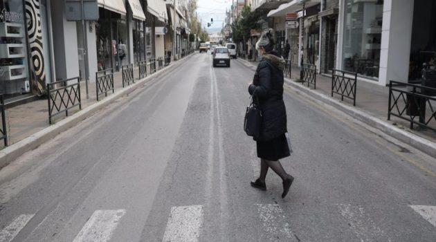 Αγρίνιο: 17 παραβάσεις του lockdown στην ευρύτερη περιοχή