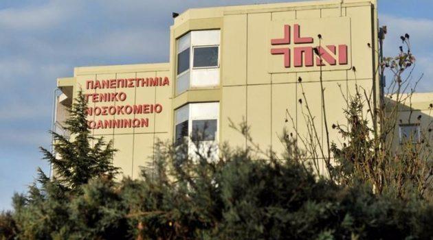 Στο Πανεπιστημιακό των Ιωαννίνων νοσηλεύεται μωράκι 10 ημερών με κορωνοϊό