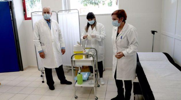 Εμβολιαστικό Κέντρο στη Βόνιτσα