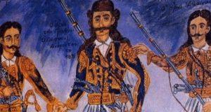 Λιγότερο γνωστές επαναστατικές κινήσεις στη Μακεδονία το 1821