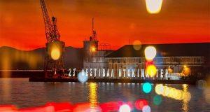 Ξεκινά το online 23ο Φεστιβάλ Ντοκιμαντέρ Θεσσαλονίκης