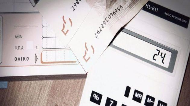 «Δώρο» το 50% σε όλες τις επιστρεπτέες προκαταβολές – Παράταση των μέτρων στήριξης μέχρι τον Μάιο