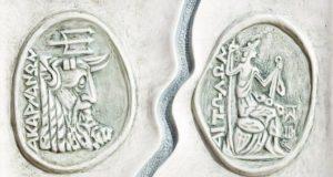 Επιμελητήριο Αιτωλ/νίας: B2B συναντήσεις Ελληνικών και Ιταλικών Επιχειρήσεων,του κλάδου τροφίμων