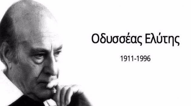 Οδυσσέας Ελύτης: Ο ποιητής του Νόμπελ και του «Άξιον Εστί» (Photos)