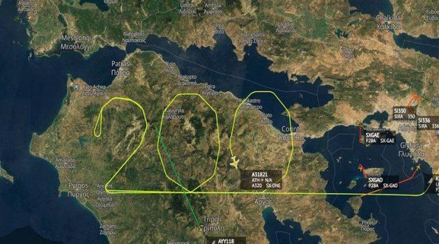 Η Aegean σχημάτισε τον αριθμό 200 πετώντας πάνω από την Πελοπόννησο