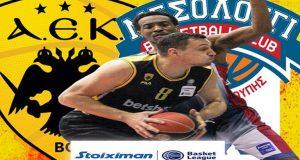 Basket League: Το Μεσολόγγι έχει χαμηλότερα ποσοστά ευστοχίας