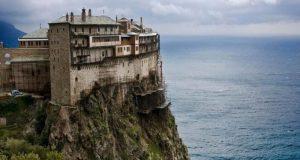 Άγιον Όρος: Ξεκίνησε να δέχεται και πάλι επισκέπτες