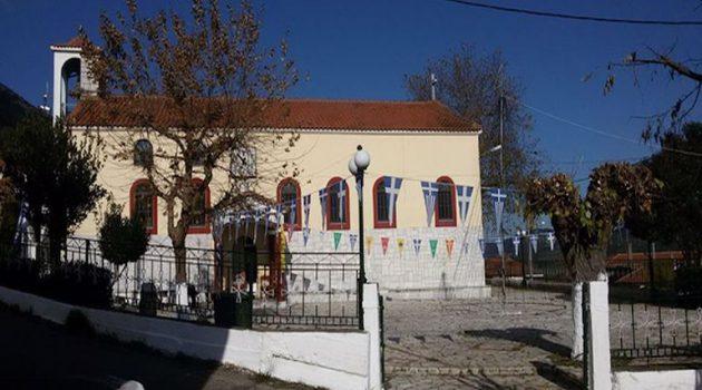 Αετός Ξηρομέρου: Ερανική Eπιτροπή Ι.Ν. Αγίου Σπυρίδωνος (Photo)