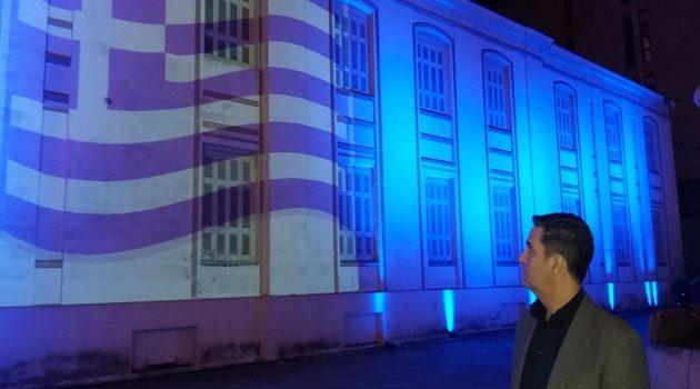 Αγρίνιο: Οι Καπναποθήκες Παπαστράτου «ντυμένες» με τη γαλανόλευκη! (Photo)