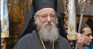 Μητροπολίτης Κοσμάς: «Δε δύναται η Ανάσταση να γίνει το Μ.…