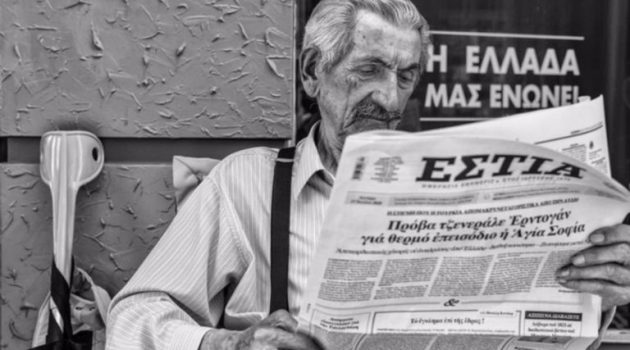 Η συγκινητική ανάρτηση του Νίκου Αλιάγα για τον θάνατο του Βασίλη Τσαρούχη