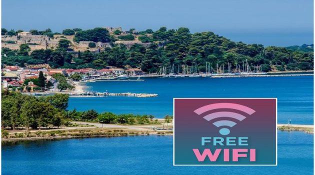Ασύρματη πρόσβαση στο διαδίκτυο προσφέρει ο Δήμος Ακτίου-Βόνιτσας