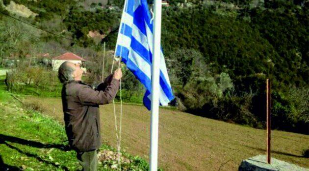Χούνη Αιτ/νίας: «Χρόνια πολλά σε όλους με υγεία και ειρήνη!!!» (Photos)
