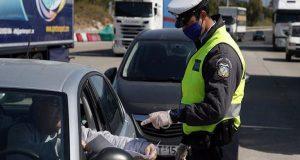 Ρεκόρ παραβάσεων στην Ακαρνανία θα ανακοινωθεί την Παρασκευή