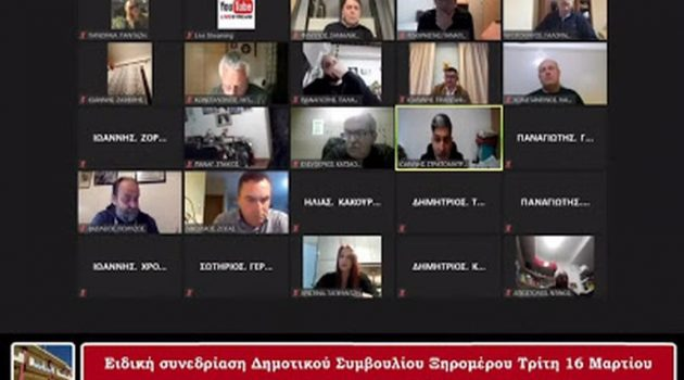 Δήμος Ξηρομέρου: Με τηλεδιάσκεψη συνεδριάζει στις 20 Ιουλίου το Δ.Σ.