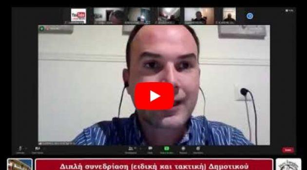 Ενεργειακές Κοινότητες στον Δ. Ξηρομέρου: Τοποθέτηση Λ. Δημητρογιάννη (Video)