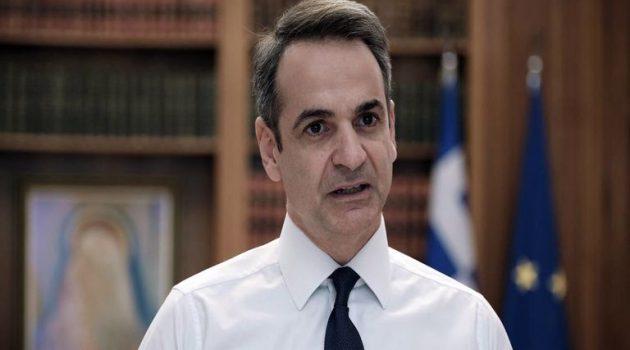 Νέα μέτρα οικονομικής στήριξης ανακοίνωσε ο Πρωθυπουργός