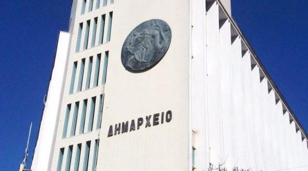 Δήμος Αγρίνιου: Κλιματιζόμενες αίθουσες για το κοινό